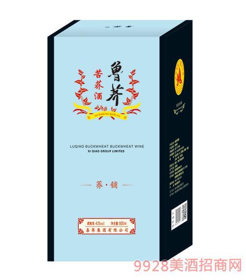 鲁荞苦荞酒黑荞42度500ml