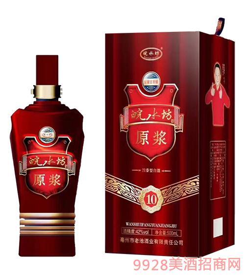 皖水坊原浆酒10-42度500ml