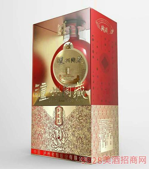 四川泸州陶藏酒鉴藏38度 52度500ml