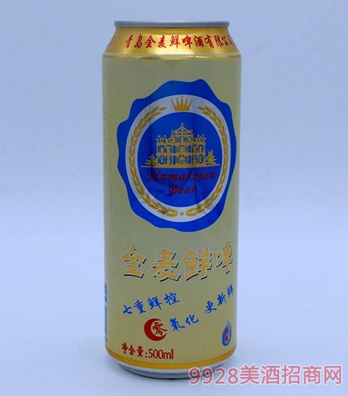 青岛金麦鲜啤酒至爽罐装8度500ml