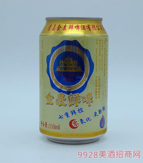 青岛金麦鲜啤酒至爽罐装8度330ml