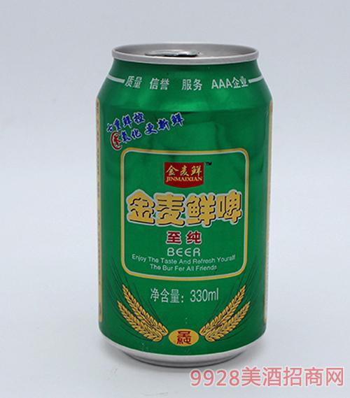 青岛金麦鲜啤酒至纯罐装330ml