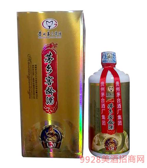 茅乡窖龄酒U20-52度500ml浓香型白酒
