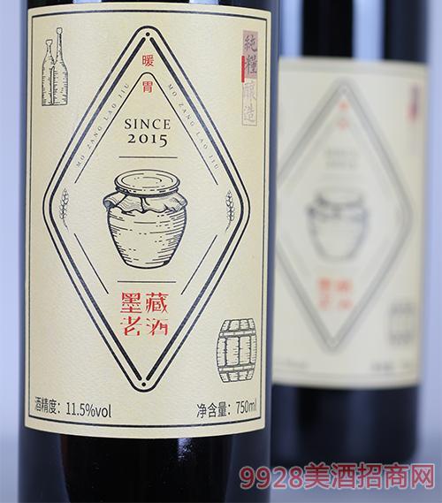 青岛墨藏老酒11.5度750ml