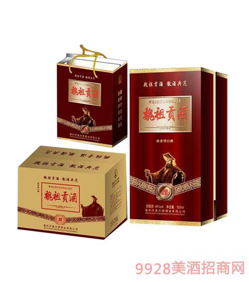安徽魏祖贡酒卡(书本盒)48度500ml