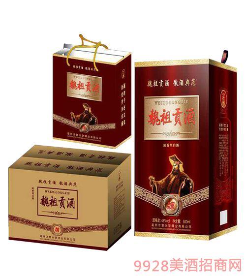 安徽魏祖贡酒(上开盖)48度500ml