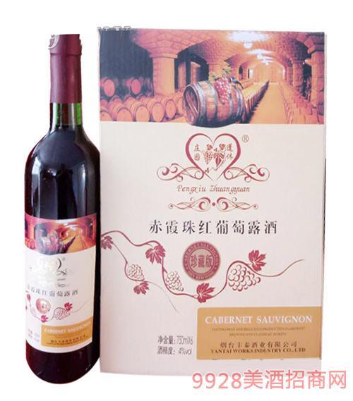 蓬休庄园赤霞珠葡萄露酒珍藏版4°750ml