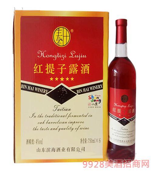 丰泰红提葡萄露酒4°750ml