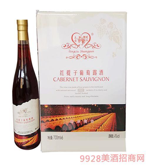 蓬休庄园红提子葡萄露酒4°700ml