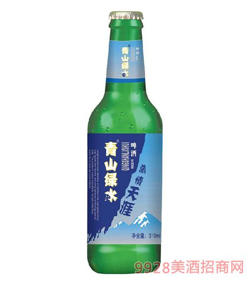 青山绿水啤酒激情天涯310ml