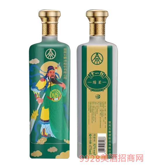 五�Z液股份有限公司集�F干一杯酒�d柔52度475ml