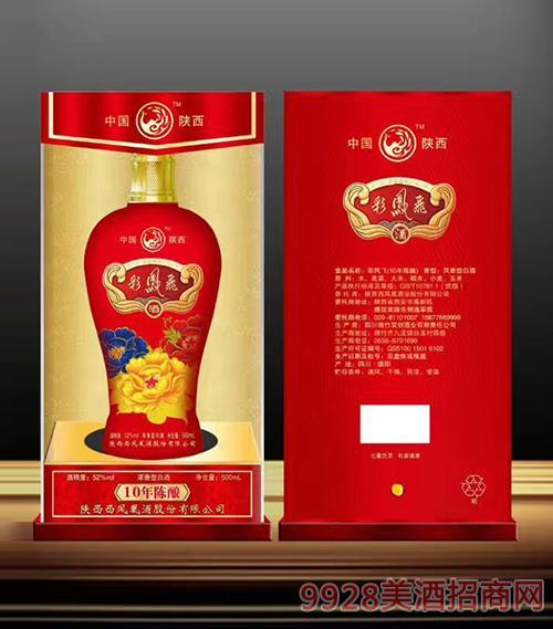 陕西彩凤飞10年陈酿酒52度500ml