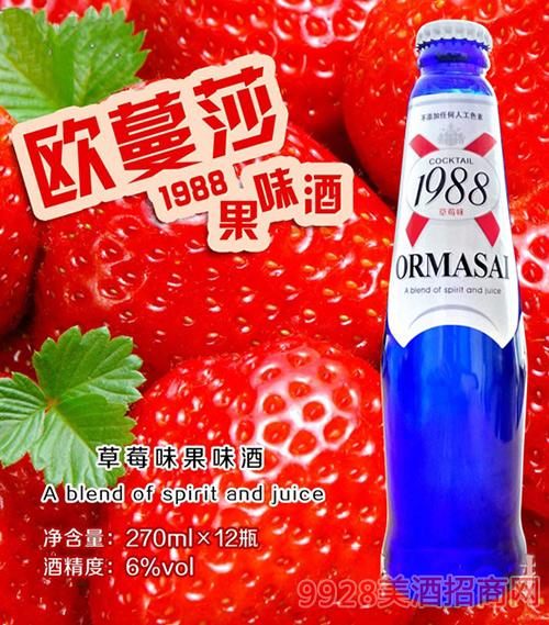欧蔓莎1988果味酒草莓味6度270mlx12