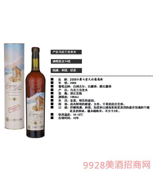 乡元乌克兰进口2008公爵七重天白葡萄酒16度750ml