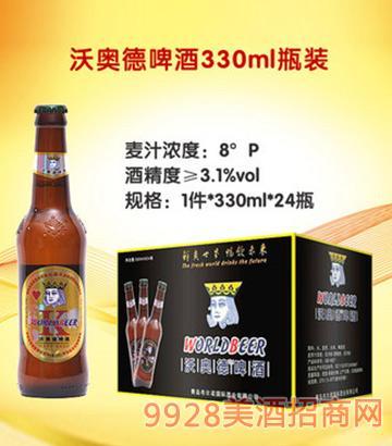 沃奧德啤酒330ml夜場啤酒小支10°P