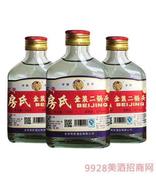 百年房氏金装二锅头酒瓶装42度125mlx24