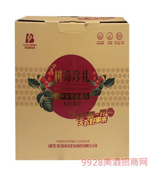 树莓珍礼小礼盒树莓酒