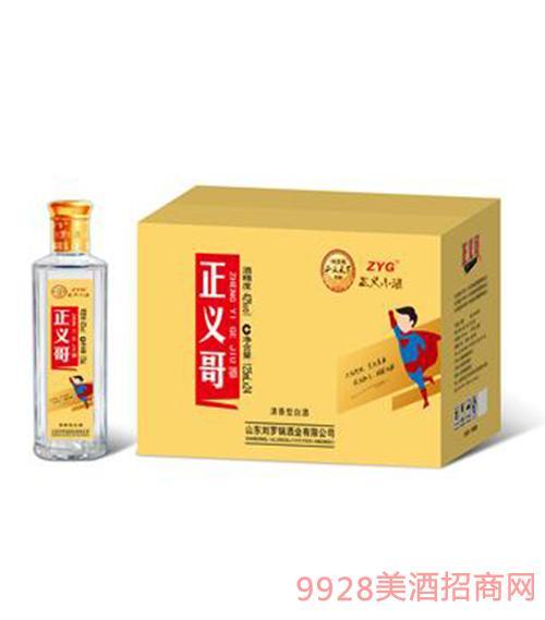 正义哥酒清香型42度125ml
