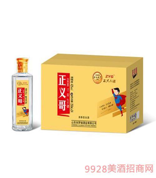 正义哥酒清香型42度250ml
