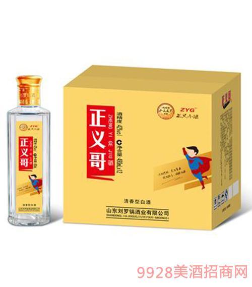 正义哥酒清香型42度490ml