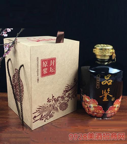 大豫鸿福黄酒10斤私藏品鉴酒
