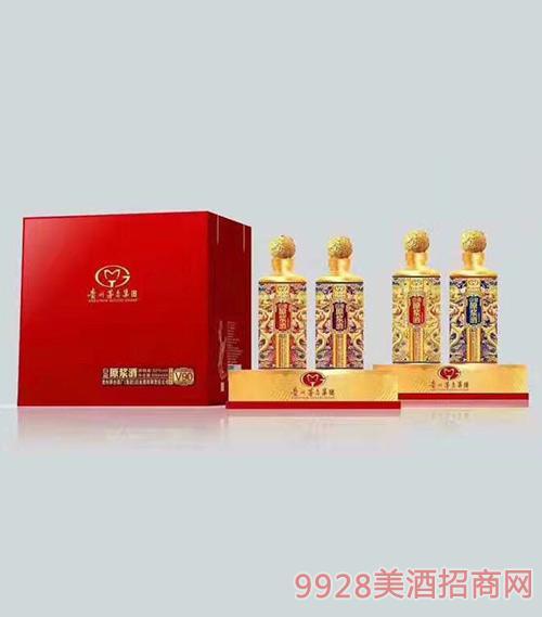 茅台集团白金原浆酒V90-500ml