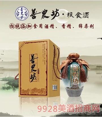 善谷坊粮食酒木盒