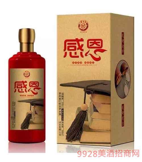 贵州感恩酒酱香型500ml