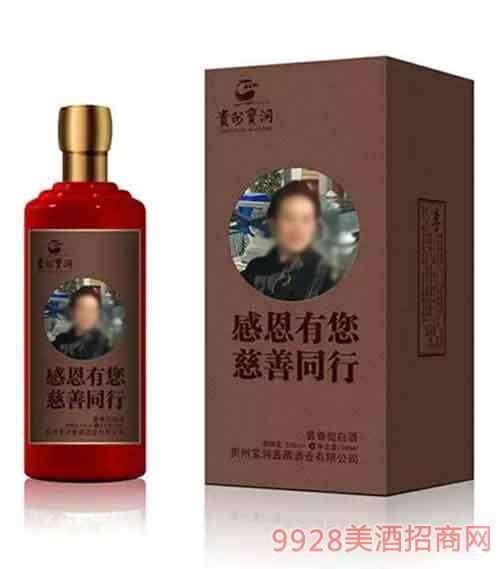 贵州酱香型白酒500ml