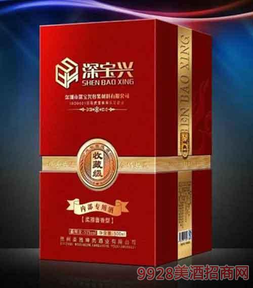 企业定制酒酱香型53度500