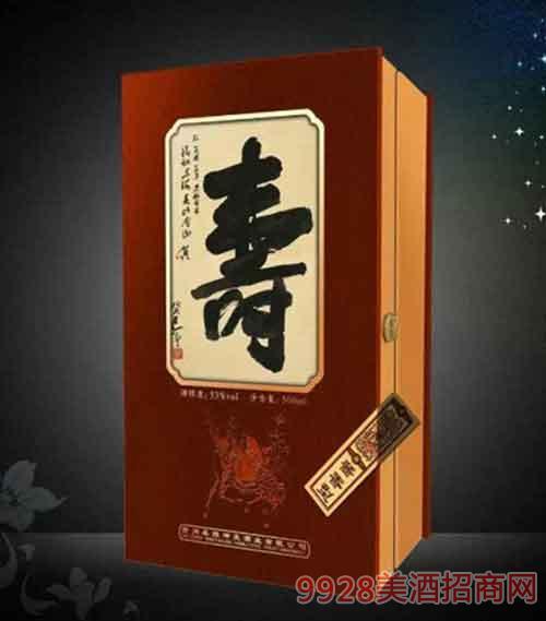 生日定制酒寿酱香型53度500ml