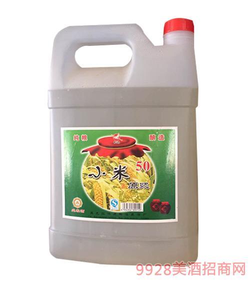 纯粮酿造小米原浆酒50度