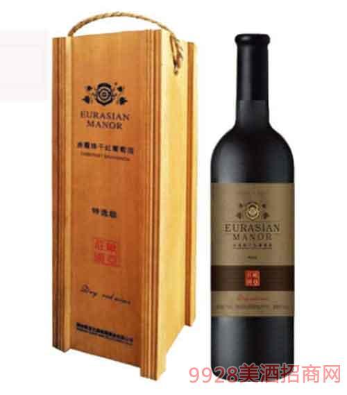 特选级赤霞珠干红葡萄酒750ml(单支木盒)