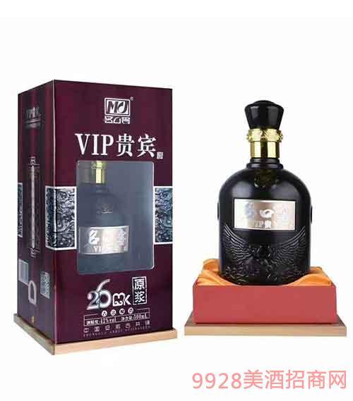 安徽古井镇名口窖VIP贵宾酒原浆26 42度500ml