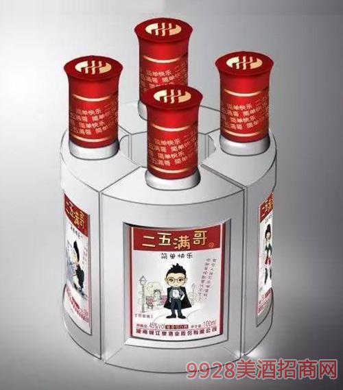 二五满哥酒45度100ml浓香型白酒