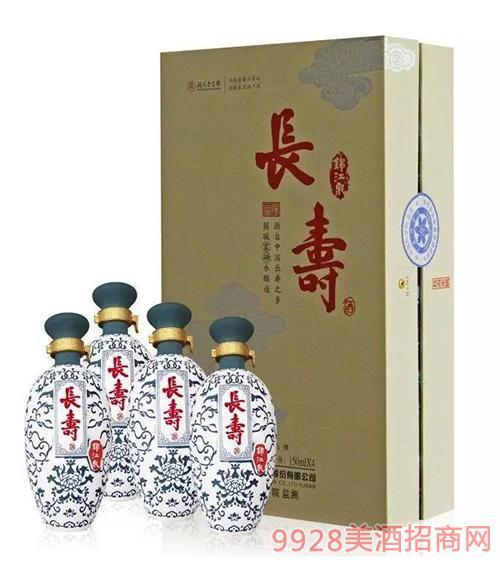 锦江泉长寿酒150mlx4浓香型白酒