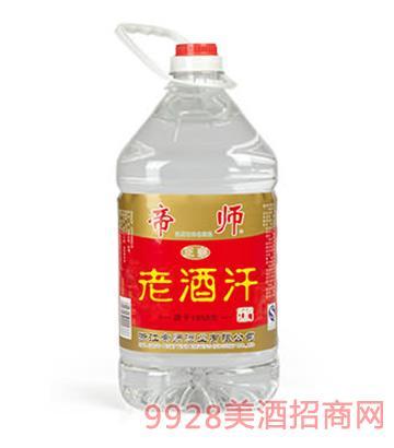 帝师老酒汗52度2.5L、4.5L
