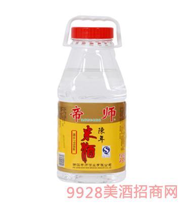 帝师大口陈年米酒45度2.25L
