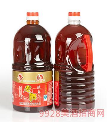 帝师陈年老酒10度2.25L