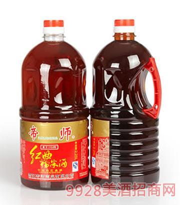 帝师红曲糯米酒15度2.25L