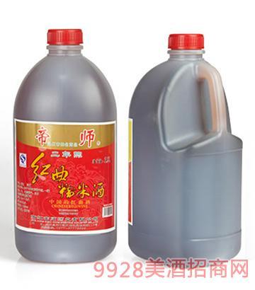 帝师二年陈红曲糯米酒14度2.5L