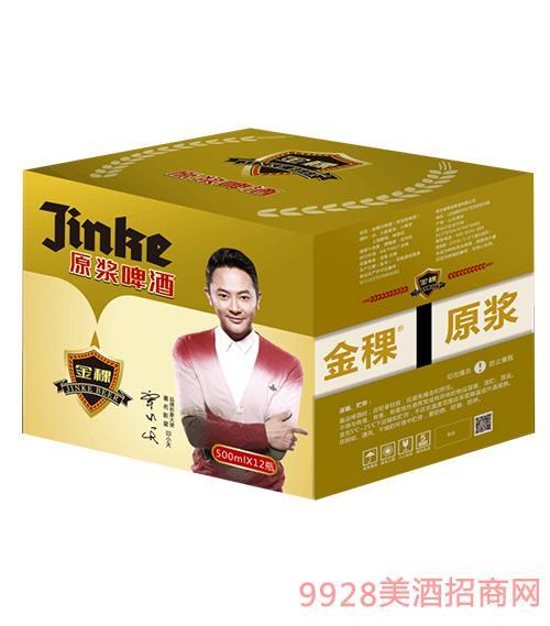 金稞原浆啤酒(箱)500ml