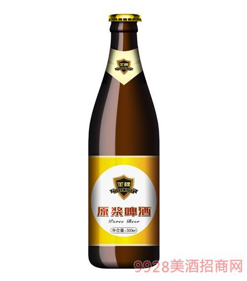 金稞原浆啤酒500ml