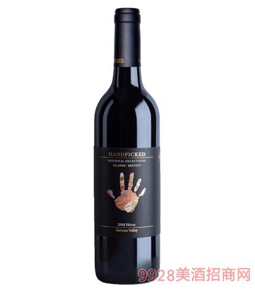 澳大利亚首彩经典西拉红葡萄酒14度750ml
