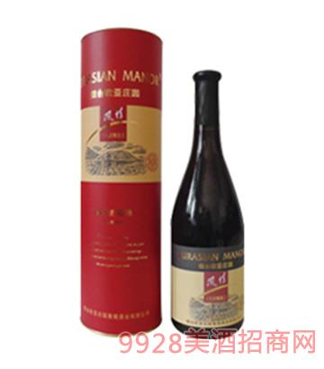 風情高級赤霞珠紅葡萄露酒(圓桶)