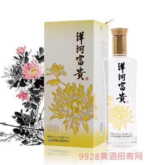 江苏洋河富贵酒菊42度500ml