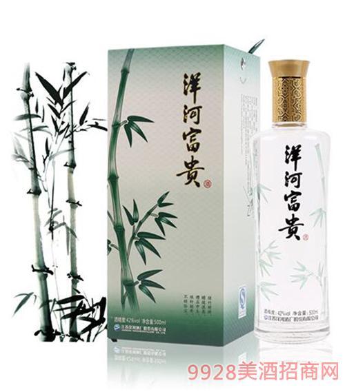 江苏洋河富贵酒竹42度500ml