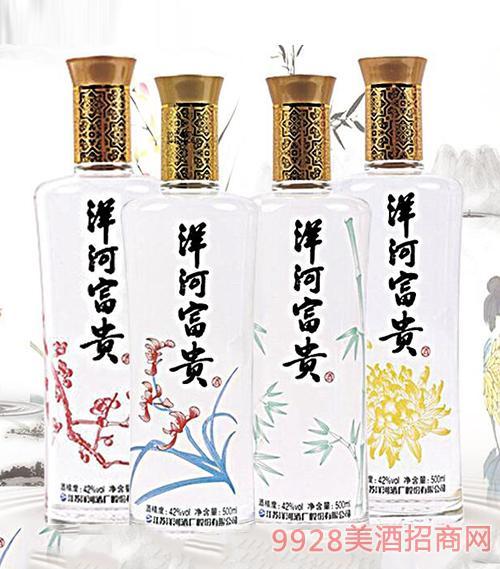 江苏洋河富贵酒42度500ml