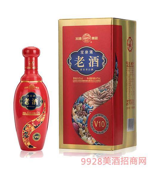 山西汾酒集团宝泉涌老酒V10清香型42度475ml