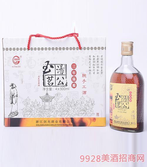 浙江汤公玉茗特酿酒三年礼盒装11度500ml
